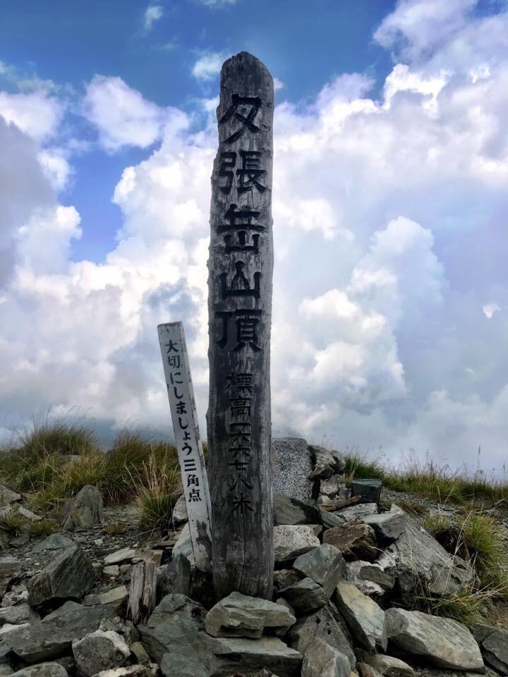秋の始まり北海道