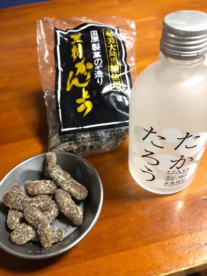 日本一のカリントウ