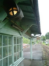 山旅実況生ブログ「無事下山、富山駅へ」