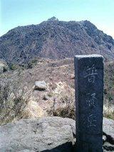 ガイドトレック山旅実況002