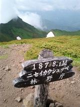 山旅報告「ニペソツ山・石狩岳・芦別岳・天塩岳・ニセイカウシュッペ・藻岩山」