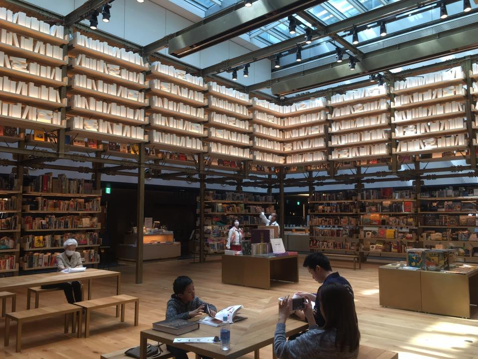 東京へ書店巡り