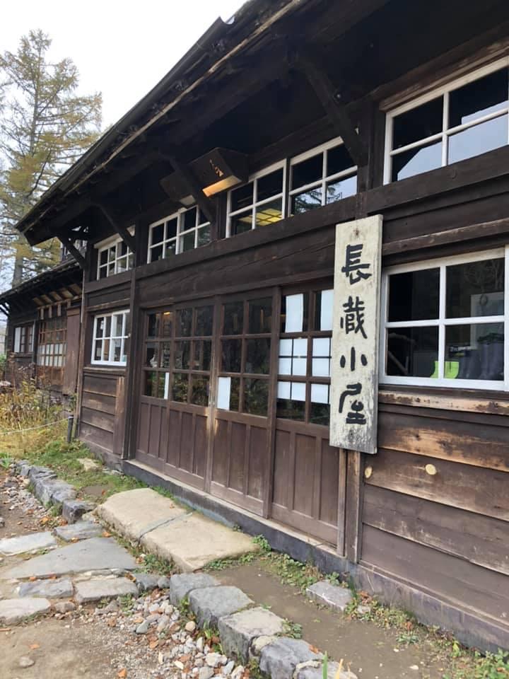 尾瀬ー山小屋三代の記