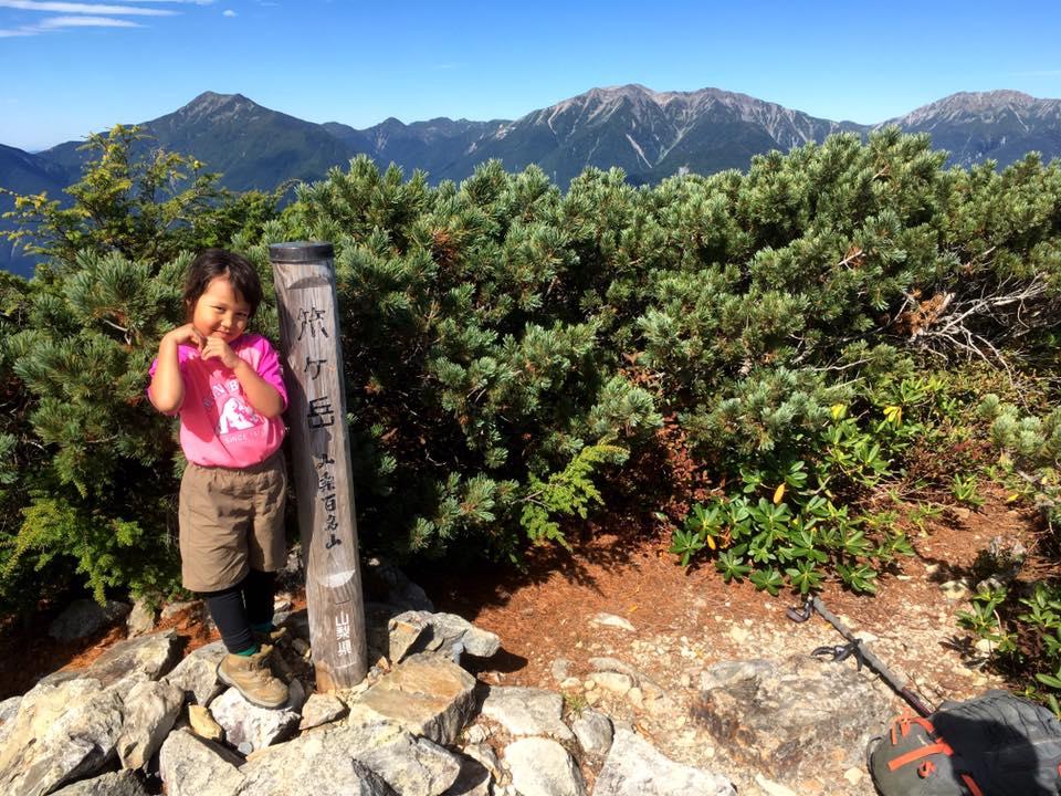 幼稚園児、難関の山、笊ヶ岳へ!