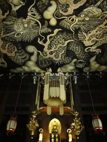 京都二日目 建仁寺 双龍図と風神雷神