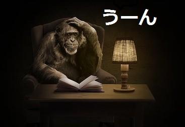 monkey-1757972__340