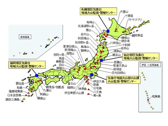 nihon_map[1]