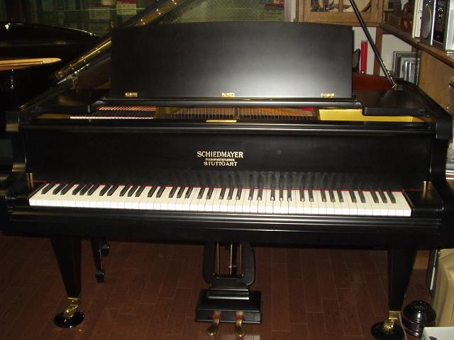 Yamate Piano Now! : イバッハ ...