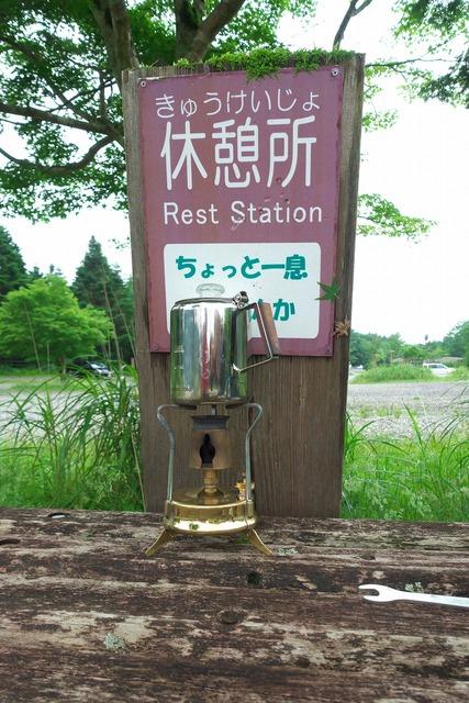 200627_富士・道志08s