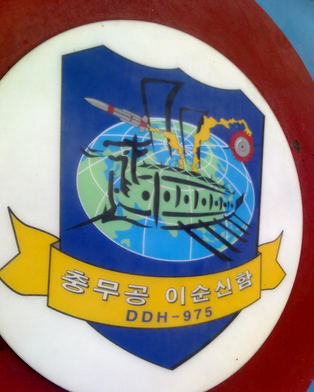 タグ一覧ページへ 「忠武侯 李舜臣」と云えば、韓国海軍のネルソン提督、東郷元帥とも云うべき...