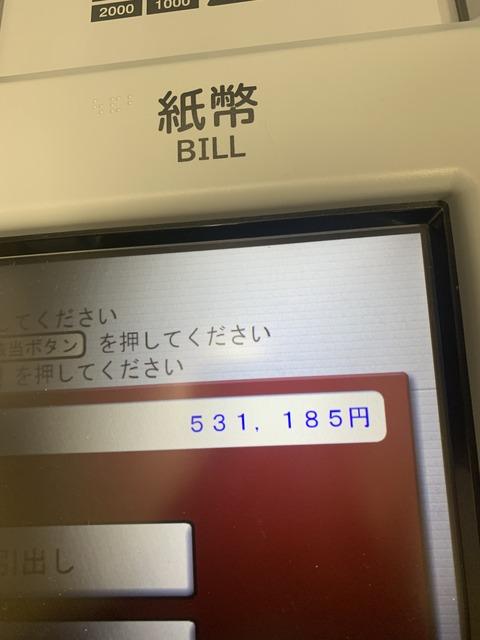 7605736B-E93D-4B4B-BF38-3662AD1F293A