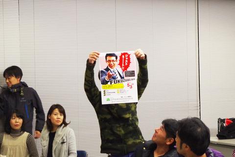 2016年02月 : 山門高校 同窓会 ...
