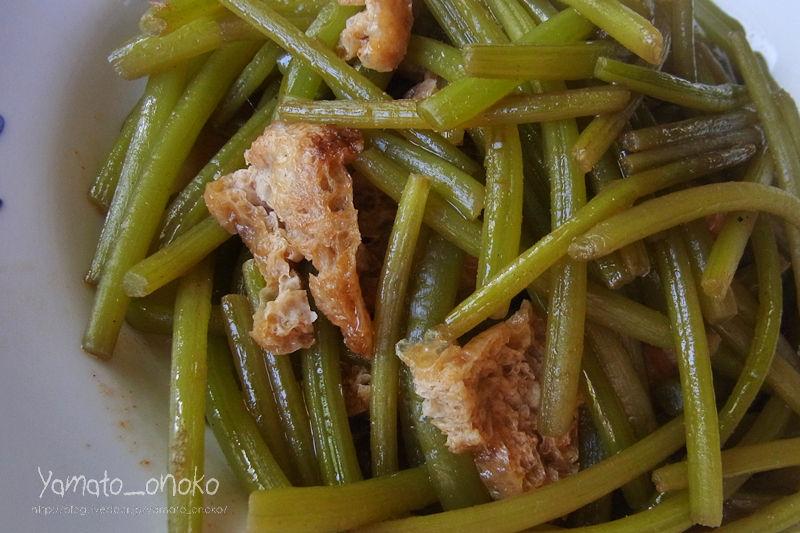 サツマイモの茎(葉柄)は栄養価の高い食材 | イチからわかる野菜の育て方