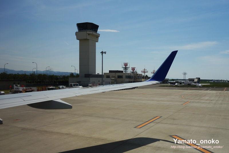 160519-kochi airport