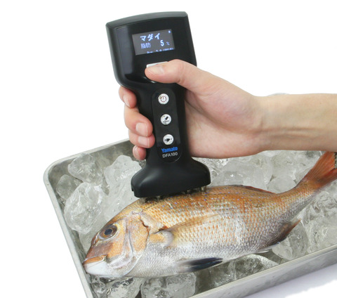 fishanalyzer2-2