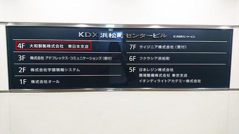 DSC_0779