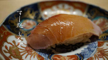 家寿司2021