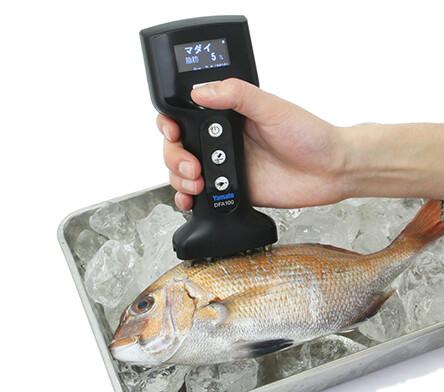 fishanalyzer2-2_小