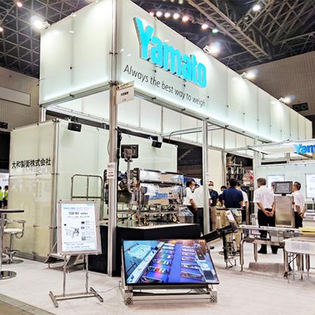 西日本食品産業創造展レポ&FOOMA出展のお知らせ