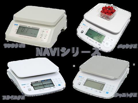NAVIシリーズ