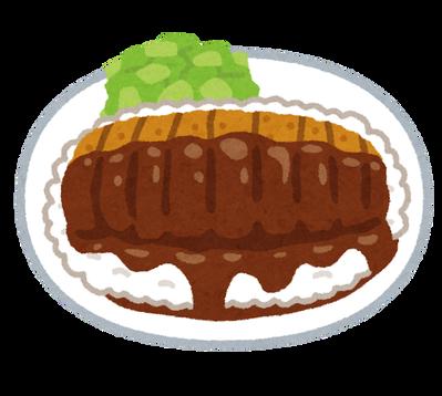 food_katsumeshi