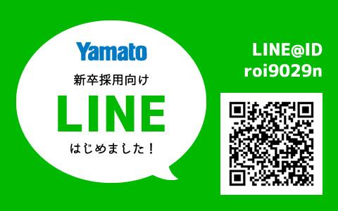 yamato_line
