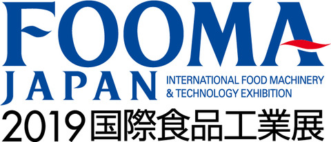 foomajapan2019_logo1A