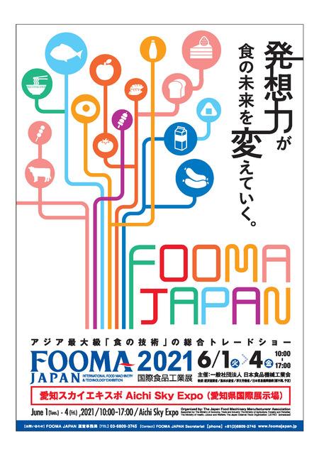 FJ2021_poster