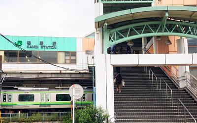 JR鴨居駅