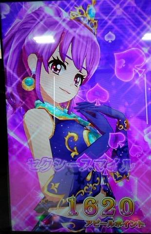 http://livedoor.blogimg.jp/yamato_yuyu_x2/imgs/0/3/0301d6df-s.jpg