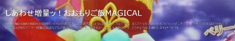 Baidu IME_2015-12-22_22-21-1