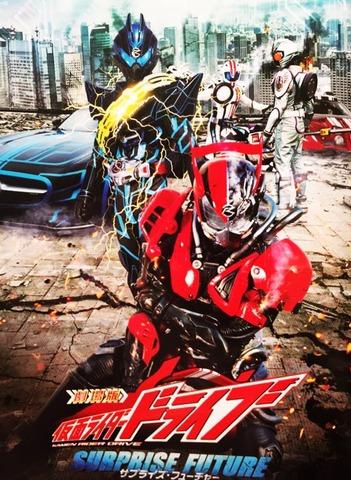 rider0152