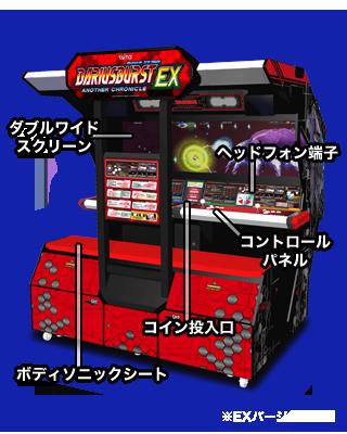 play_start_01 (1)
