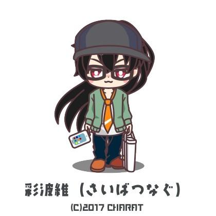 avatar20170727042241