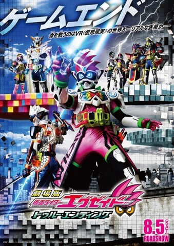 news_xlarge_exaid_201706_02-560x793