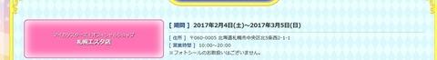 Baidu IME_2017-2-9_18-56-18