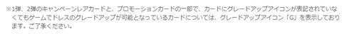 Baidu IME_2016-10-16_6-39-8