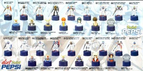 Bottle_PEPSI_Gundam_3