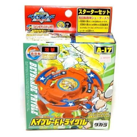 toy0048_2