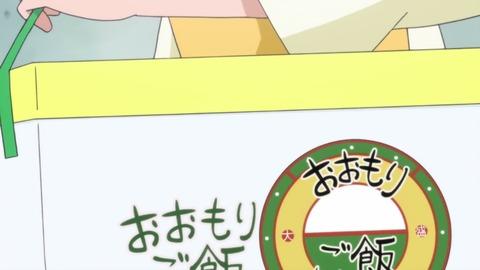 Baidu IME_2014-10-9_14-0-36