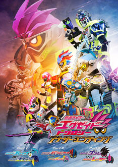news_thumb_exaid_anotherending_201708_01