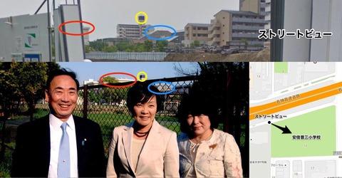 【森友文書】昭恵氏に言及部分も削除…『いい土地ですから前に進めてください』★3 YouTube動画>6本 ->画像>70枚