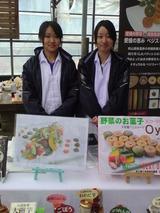 内子ワイン祭り 大洲農業高校生が、がんばりました。
