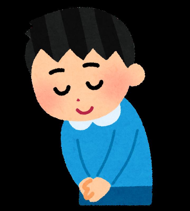 aisatsu_kodomo_boy