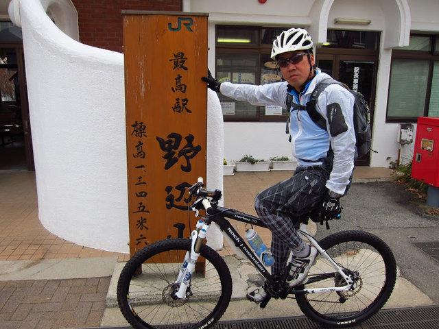 201101028tengu 1168