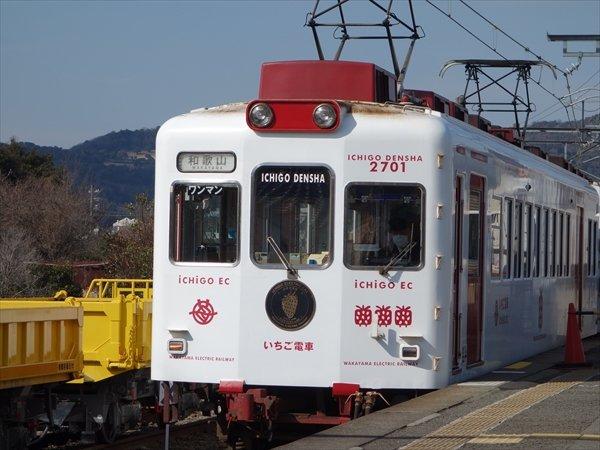 DSC02428_R