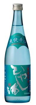 ひやし酒720ml