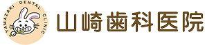 logo_yamazakihika
