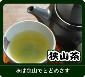 2015_33sayama