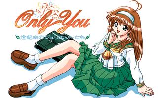 Only_You_Seikimatsu_no_Juliet_tachi_103